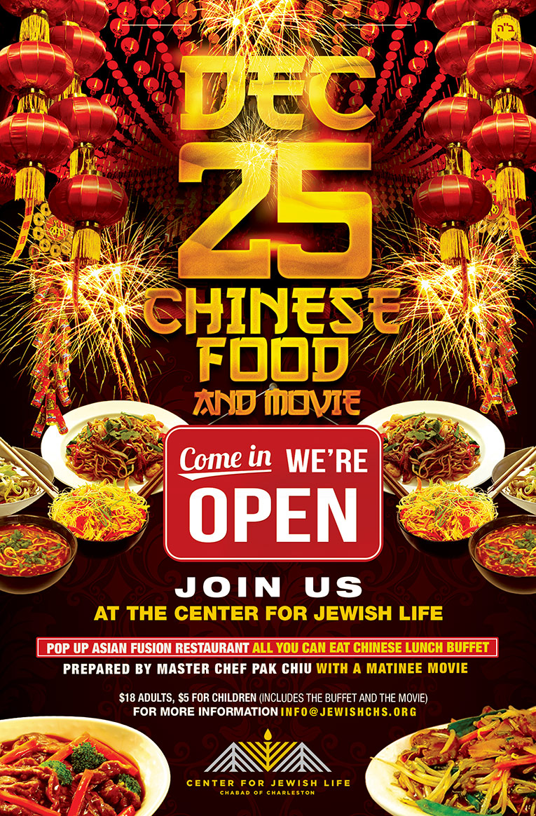 Chinese Food & Movie - Chabad of Charleston and the Low Country